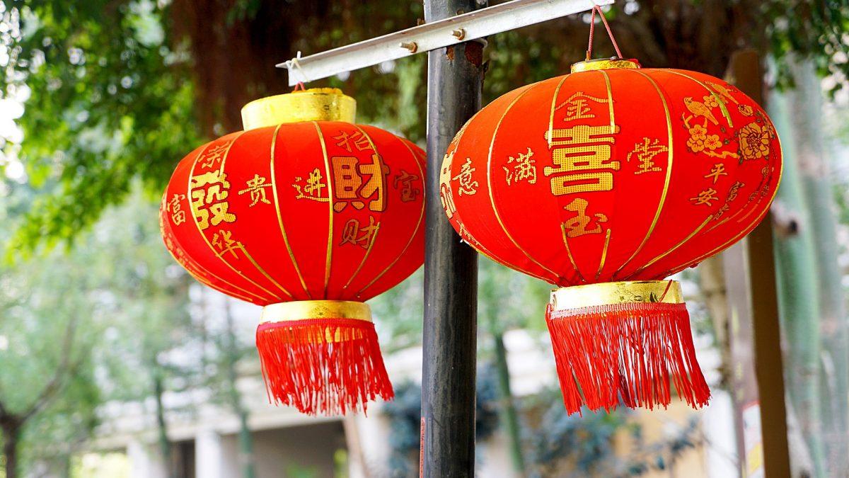 Party Idea: Chinese Zodiac